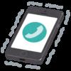インターネットで普通自動二輪の仮申し込みをした翌日に教習所から携帯電話に着信がありました。