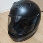 ヘルメットを落としてしまいました・・・・