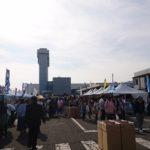 川崎のちくさんフードフェアに行ってきました!