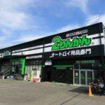 和光の2りんかんまで大型バイクの試乗会に行ってきました。