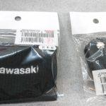 NinjaリストバンドとKawasakiキーケースを購入しました!