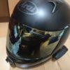 ヘルメットのシールドをミラーシールドに交換しました!