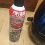 水なし洗車 FW1 の実演販売 NInja1000
