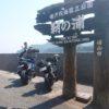 NInja1000 & NInja250r で鞆の浦、内海、向島、遥照山、鷲羽山ツーリング