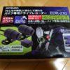 MITSUBAのドライブレコーダー(EDR-21G)を購入・取付けしました