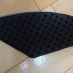 Ninja1000 ニーグリップパッドを取り付けました