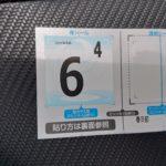 Ninja1000のユーザー車検に挑戦してみました(受検編)