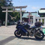 静岡県浜松市にある天王宮 大歳神社に御朱印を貰いにツーリングしてきました