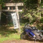 長野県にある修那羅山安宮神社に御朱印を貰いにツーリングしてきました!