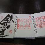 千葉県のライダーズ神社まで御朱印ツーリングに行ってきました。が・・途中でトラブルが発生しレッカー車を呼ぶ事になってしまいました・・・