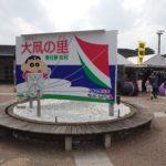 近場の道の駅へスタンプラリーツーリングに行ってきました(庄和・アグリパークゆめすぎと)